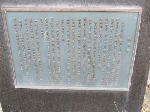 121茅ヶ崎漁港海岸公園2