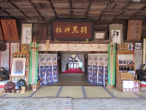 20-1羽黒神社6-1