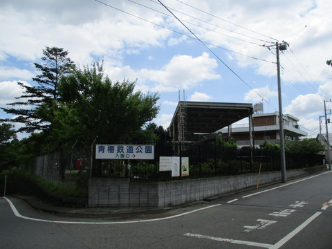 21青梅鉄道公園4