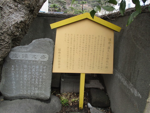 102庚申塚2