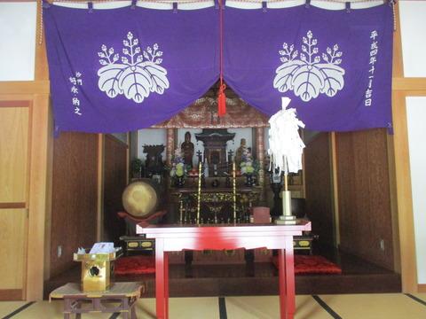 195明王院不動堂3