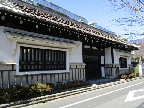 87日本民藝館2