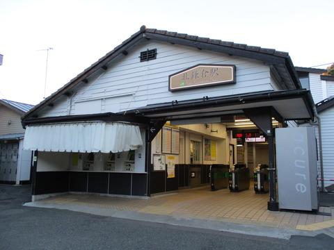 02北鎌倉駅