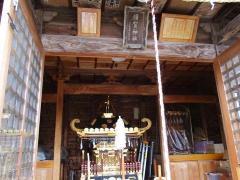 75篠津須賀神社5