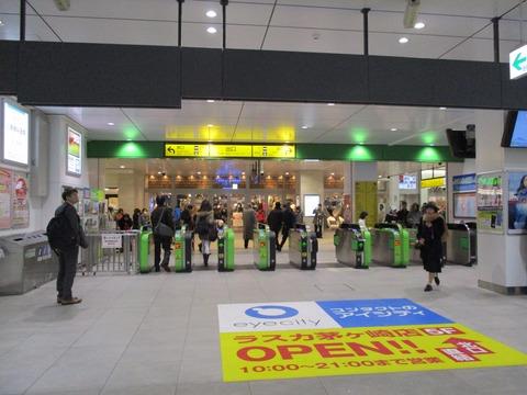 02茅ケ崎駅