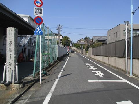126東円寺参道