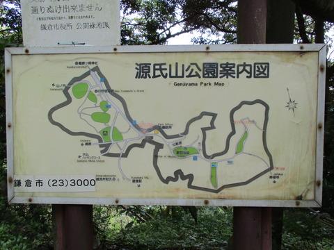 70源氏山公園案内図