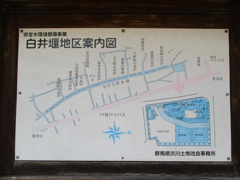 100道の駅こもち3