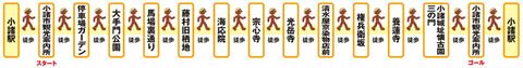 01コース(小諸1809)