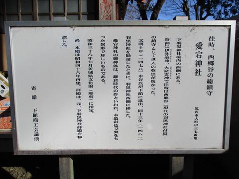 28羽黒神社14