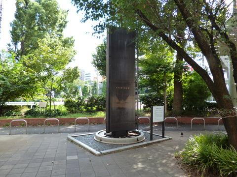 154鉄道発祥の地記念碑1