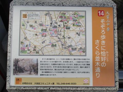 176栄橋2