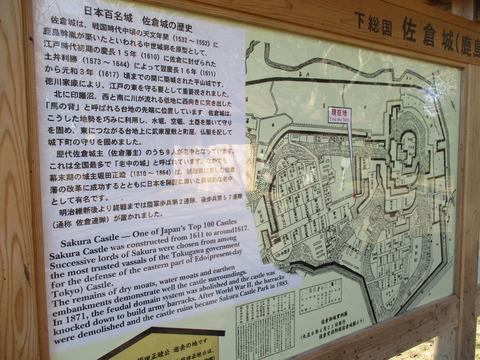 88佐倉城址公園2