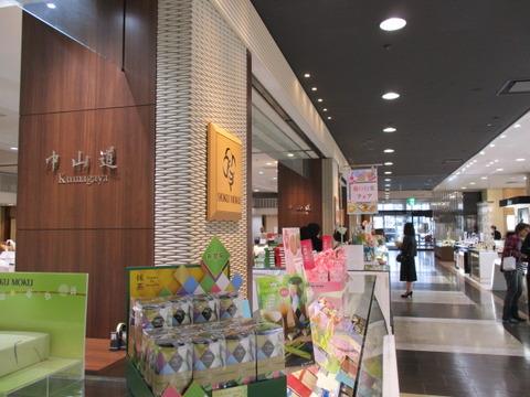 57八木橋百貨店5