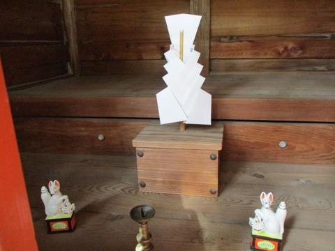 88稲荷神社6
