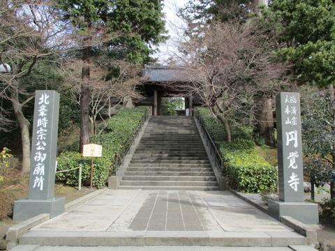 157円覚寺2