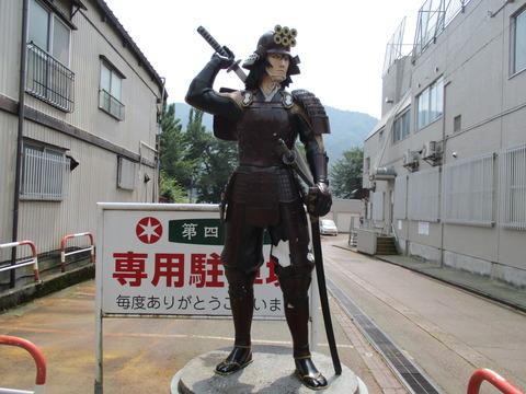 41真田幸村2