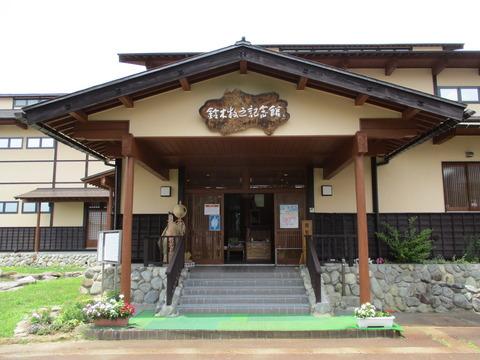 152鈴木牧之記念館6