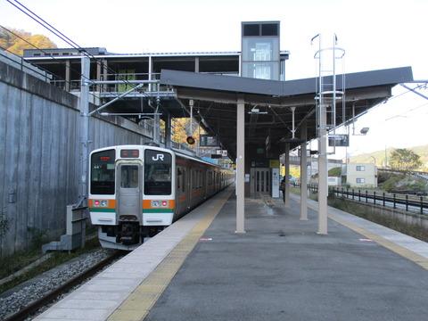 01川原湯温泉駅1