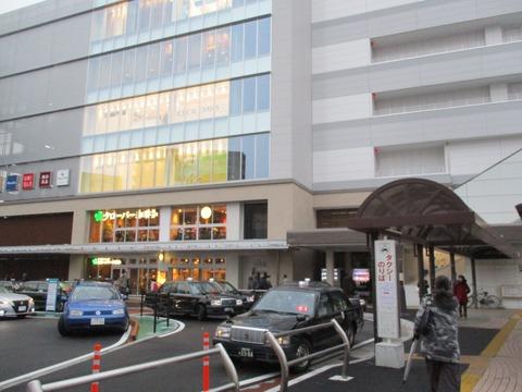 207茅ヶ崎駅ゴール