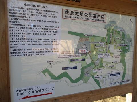 89佐倉城址公園3