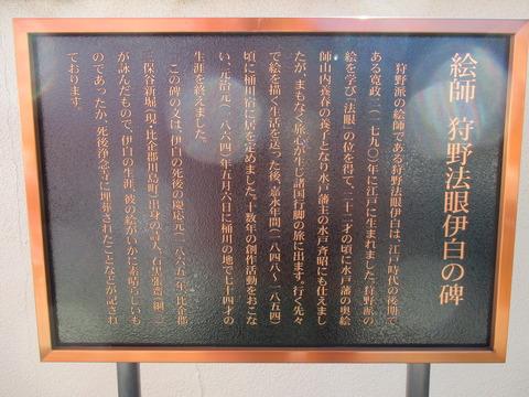 14浄念寺11