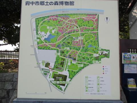 122府中市郷土の森博物館2