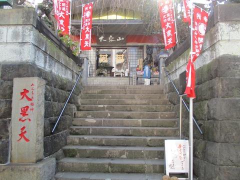 84経王寺2