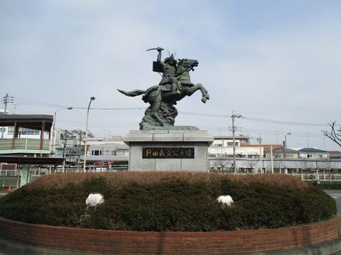 100新田義貞公之像2