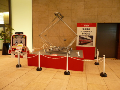 37原鉄道模型博物館4