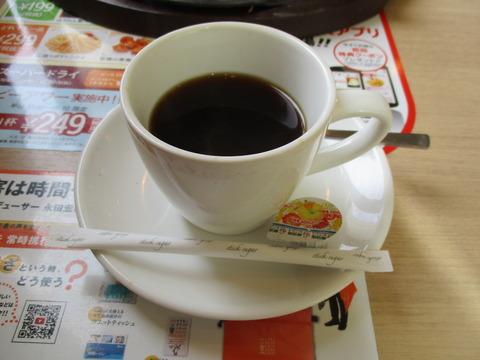187ホットコーヒー