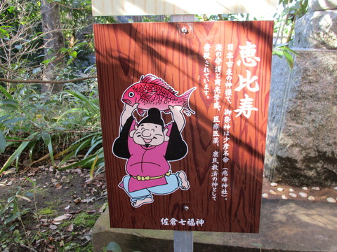 66麻賀多神社10
