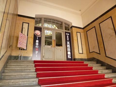 138神奈川県立歴史博物館5