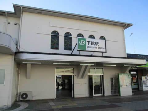 02下館駅北口
