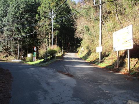 36小林みかん山入口2