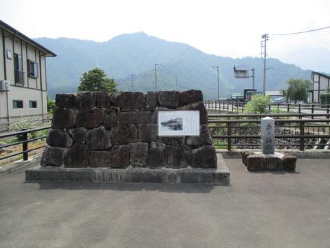 15廣井橋跡2