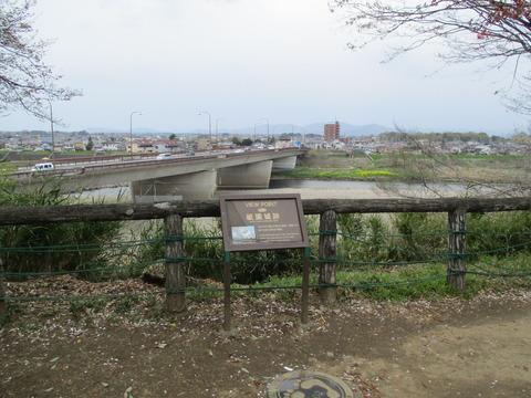 194祇園城跡1