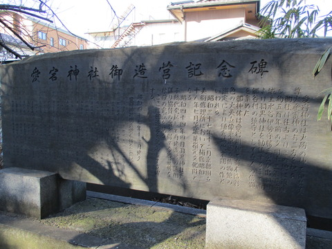 30羽黒神社16