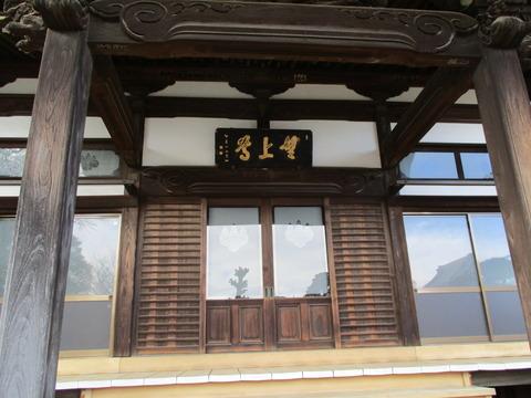 158大雲寺5