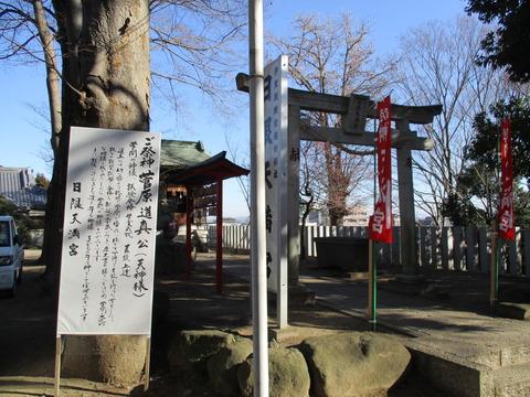 21羽黒神社7