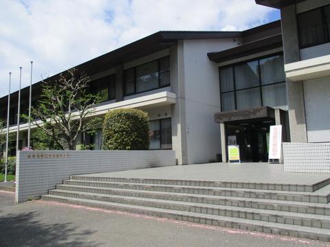 74埋蔵文化財センター