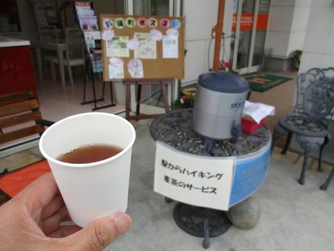 43平澤商店2