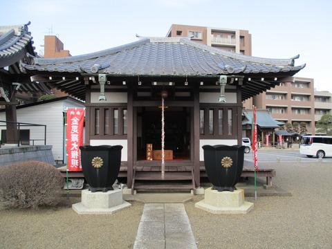 39金毘羅堂1