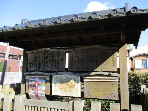 158佐倉新町おはやし館2