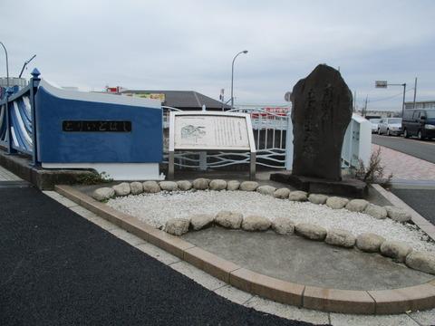 88南湖の左富士1