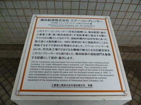 50エアー・コンプレッサー2