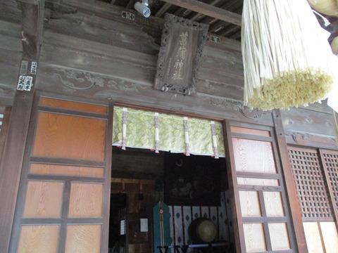 13菖蒲神社4