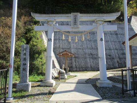 165川原湯神社2