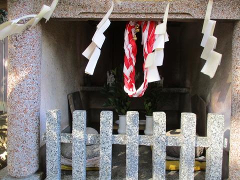 45稲荷神社2