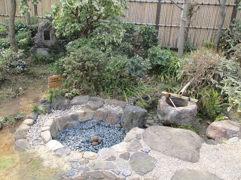 260角川庭園3